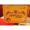Đông trùng hạ thảo Hàn Quốc dạng nước hộp gỗ vàng 60 gói chính hãng Kang Hwa freeship toàn quốc