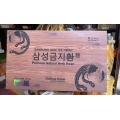 Kiện não hoàn bổ não Hàn Quốc hộp gỗ chính hãng tại Hà Nội freeship toàn quốc