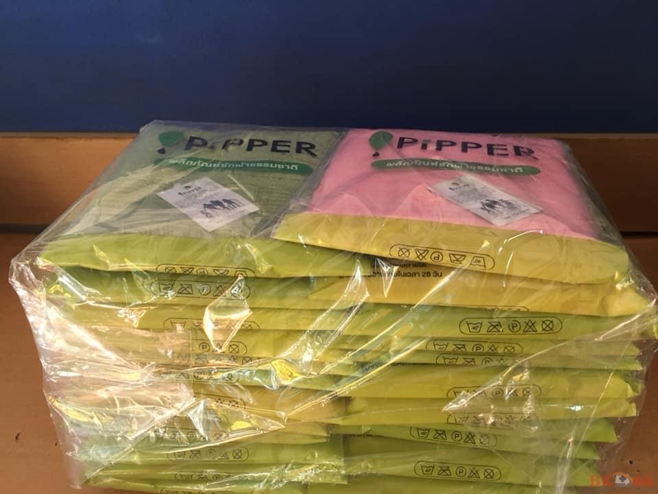 Khăn mặt sợi tre nhập khẩu Thái Lan Hàn quốc